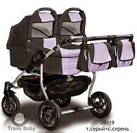 Универсальная коляска 2 в 1 Jamper Duo для близнецов Trans baby