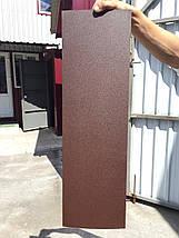 Профнастил ПС-8 цветной 0,45 матовый, фото 2
