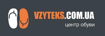 Центр обуви Взутекс