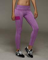 Фиолетовые спортивные лосины