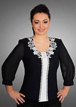 Женские блузки большого размера