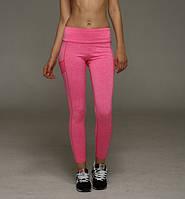 Розовые лосины спортивные для фитнеса