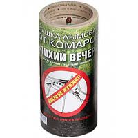 Шашка дымовая от комаров Тихий вечер, защита 14 дней