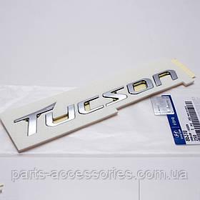 Значок эмблема на багажник Hyundai Tucson 2010-14 новый оригинал