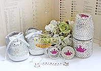 VIP подарочный набор для новорожденного
