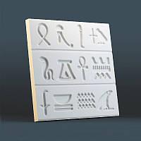 3D панели Египет 148
