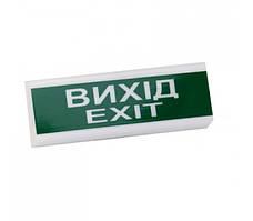 """Оповещатель световой ОС-6.2 (Световой указатель """"EXIT"""")"""