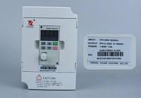 Инвертер VFD 1.5KW 220V