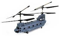 SYMA Вертолет S34 на радиоуправлении  (46 см), фото 1