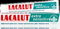 """Зубная паста,""""Лакалут экстра сенсетив"""", 50 мл"""