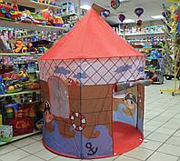 Детская палатка Домик пирата в сумке размер 130*100*100 см