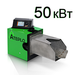 Пеллетная горелка Ateplo AP 50 кВт (30-80 кВт)