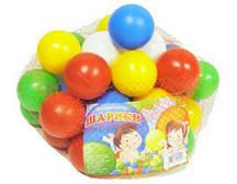 Шарики (мячики) пластмассовые для сухого бассейна 100 штук 7см.