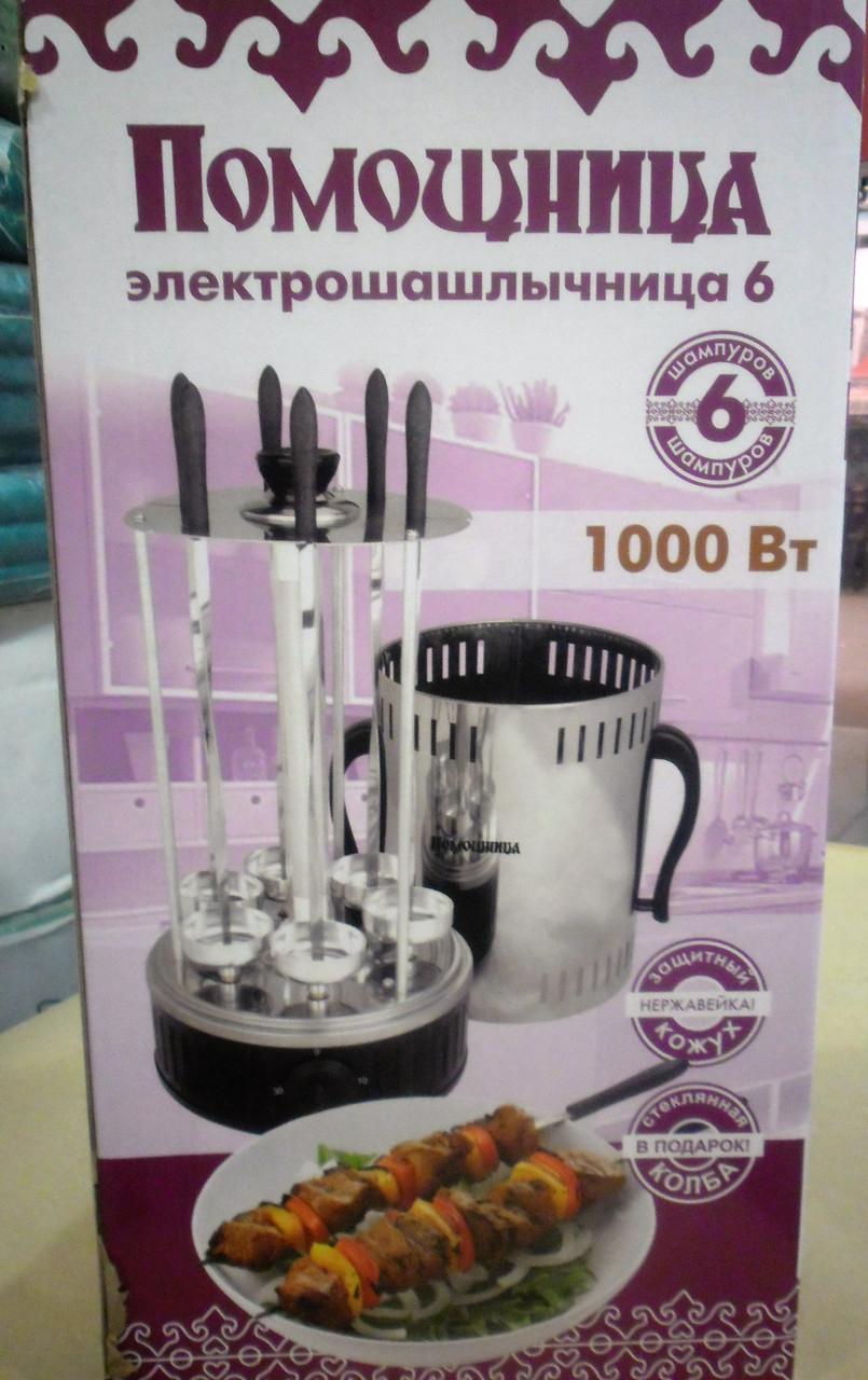 Шашличниця електрична Помічниця на 6 шампурів з таймером ( нержавіюча сталь ) 1000 Вт