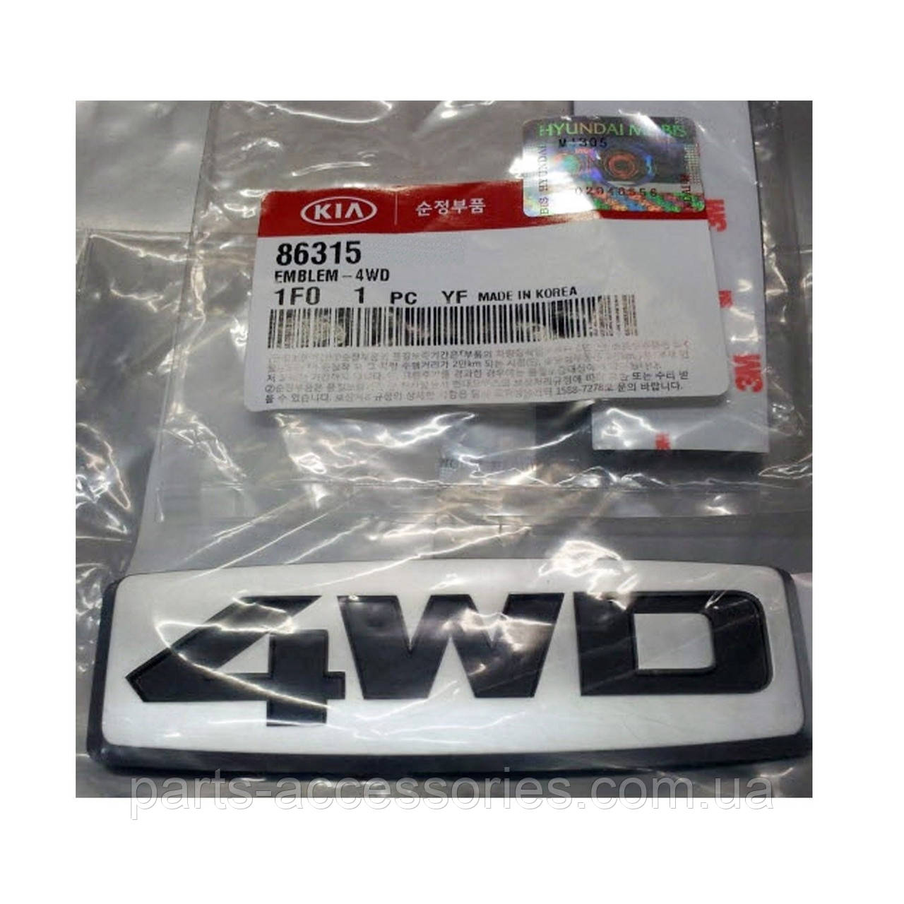 Kia Sportage 2004-09 эмблема значок 4WD новый оригинал