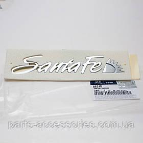 Hyundai Santa Fe 2006-12 значок эмблема на багажник новая оригинал