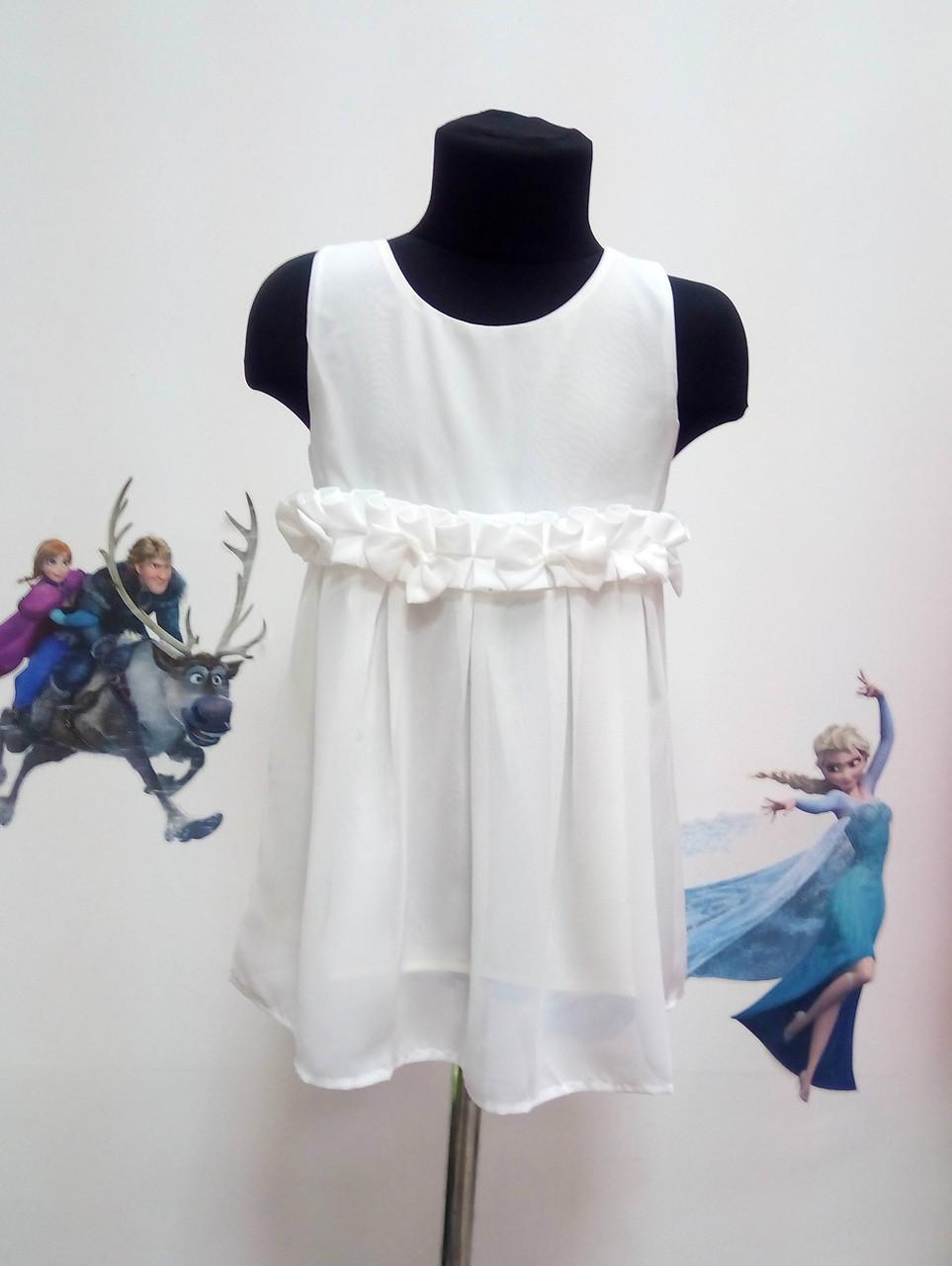 Платье, слоновая кость, очень красивое.