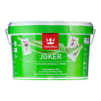 Краска Джокер Тиккурила интерьерная шелковисто-матовая акрилатная база А 0,9 л
