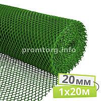 Забор пластиковый для ограждений (ячейка 20х20мм) рулон 1х20м, цвет хаки