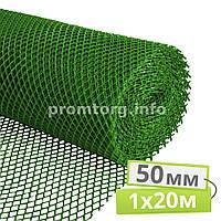 Забор пластиковый для ограждений (ячейка 50х50мм) рулон 1х20м, цвет хаки