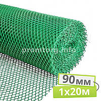 Забор пластиковый для ограждений (ячейка 90х90мм) рулон 1х20м, цвет зеленый