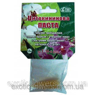 Цитокининовая паста, 1,5 мл