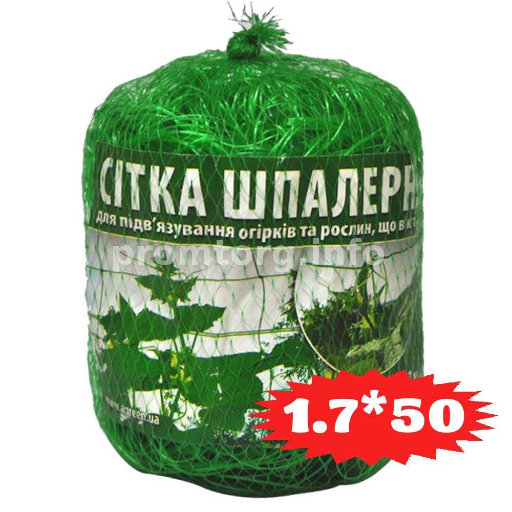 Сетка для огурцов шпалерная 1.7 х 50 м