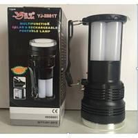 Кемпинговый фонарь Yajia YJ-2881, переносные фонари, светодиодный, аккумуляторный