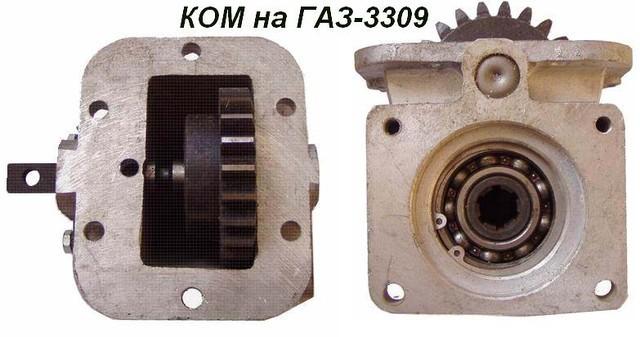 КОМ - коробка отбора мощности - на ГАЗ-3309