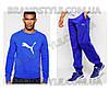 Спортивный костюм Puma синий
