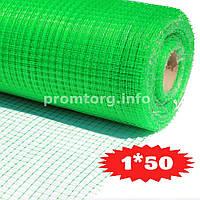 Сетка для птичников Ф-13 (яч.13мм*15мм) 1х50м цвет зеленый