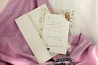 Пригласительное на свадьбу 140133