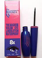 Подводка для глаз водостойкая Maybelline The Rocket (Мейбеллин Зе Рокет)