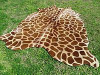 Шкура под жирафа с крупным рисунком на бежевом фоне, купить в Днепропетровске, фото 1