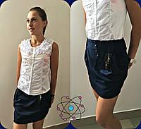 Блузка белая стрейч-атлас подростковая