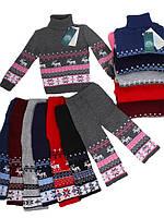 """Детский теплый, шерстяной костюм """"Олени"""" (свитер + брючки), для девочек, оптом"""