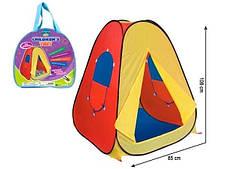 Палатка для детей (3030)