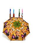 Зонт детский большой (091/093)