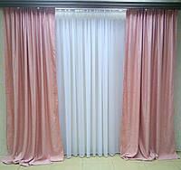 Готовые Портьеры  Софт Розовый (13С) 2 шторы