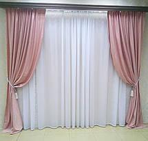 Готовые Портьеры  Софт Розовый (13С) 2 шторы, фото 2