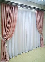 Готовые Портьеры  Софт Розовый (13С) 2 шторы, фото 3