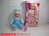 Кукла пупс Baby Lovely растущий (XMY8018)