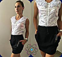 Оригинальная юбка подросток синяя,черная