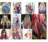 Временная краска для волос, мелки, пастель, 6 цвет, фото 2