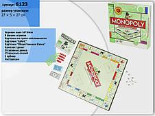 Настольная игра Монополия со скоростным кубиком (6123)