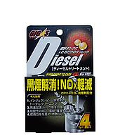 """Присадка в дизельное топливо """"GIGAS Diesel"""""""