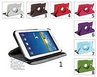 Откидной чехол для Samsung Galaxy Tab 3 7.0 P3200 с разворотом на 360