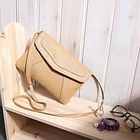Женская сумка клатч конверт бежевого цвета