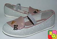 Детские стильные туфли BG. 31р.