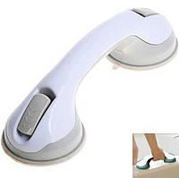 Ручка для ванной и туалетной комнаты на вакуумных присосках